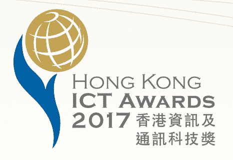 March 2017: HKICT Award Best FinTech Award : (Emerging Solutions / Payment Innovation) Bronze Award